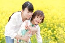 子供と遊ぶイメージ写真